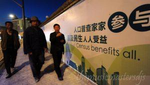 ประเทศจีน เตรียมนับประชากร 1.3 พันล้านคน