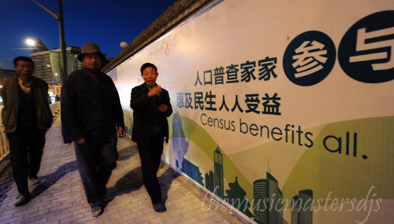 ประเทศจีน เตรียมนับประชากร 1.3 พันล้านคนนับจากวันประกาศสำมะโนประชากรใหม่คุณนับ 1.3 พันล้านคนท่ามกลางการแพร่ระบาดได้อย่างไร